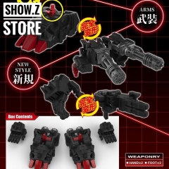 Perfect Effect PE PC-21 Perfect Combiner Upgrade Kit for POTP Volcanicus