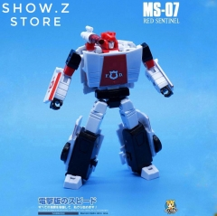 MechFansToys MS-07 Red Sentinel Red Alert