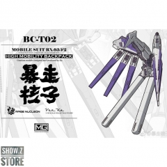Rage Nucleon BC-T02 High Mobility Backpack Upgrade Kit for MG RX-93 RX93 ν Nu Gundam