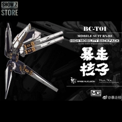 Rage Nucleon BC-T01 High Mobility Backpack Upgrade Kit for MG RX-93 RX93 ν Nu Gundam