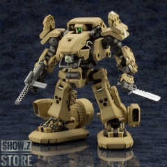 Kotobukiya Hexa Gear Bulkarm Beta Standard Type 1/24 Model Kit