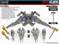 DNA Design DK-15 Upgrade Kit for SS-32/44/05 Optimus Prime Deluxe Edition