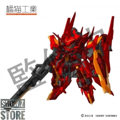 [Pre-Order] Orange Cat Industry SD ExCreR High Mobility Version