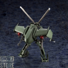 Kotobukiya HG055 Hexa Gear 1/24 Steelrain Model Kit