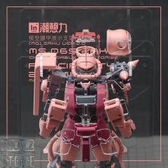 Inforce MS-06S Zaku II Commander Type Internal Structure Showcase Display