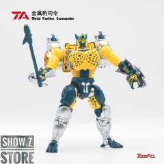 [In Coming] TransArt BWM-03 Metal Leopard Commander Transmetal Cheetor